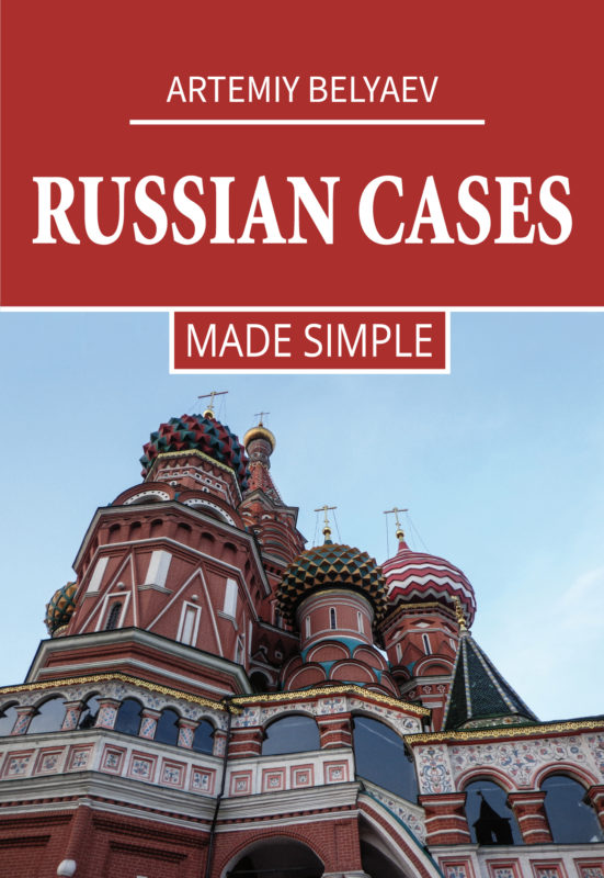 Russian Cases – Made Easy