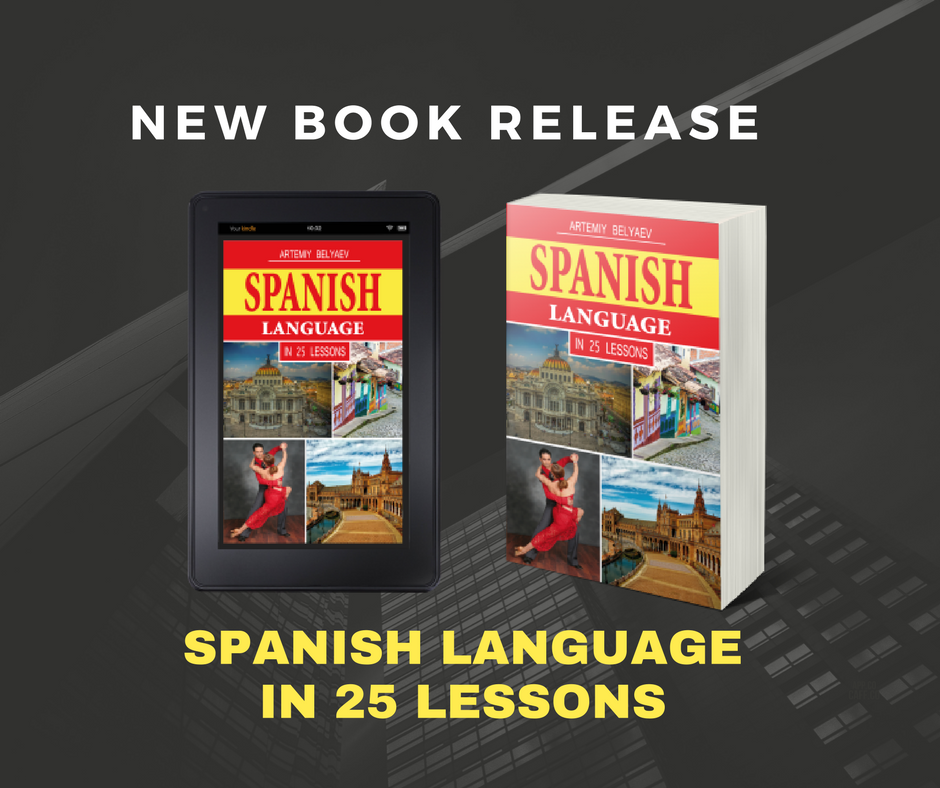 Spanish language in 25 lessons book release