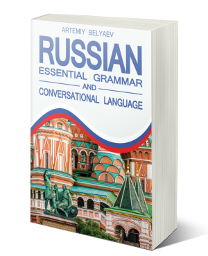 Russian Essential Grammar and Conversational Language book cover