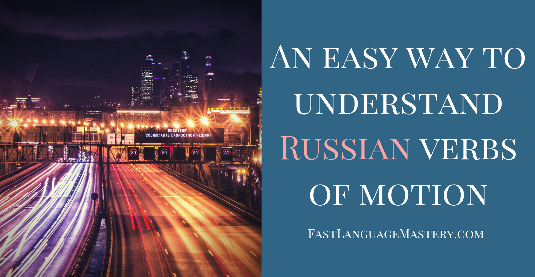 An easy way to understand Russian verbs of motion