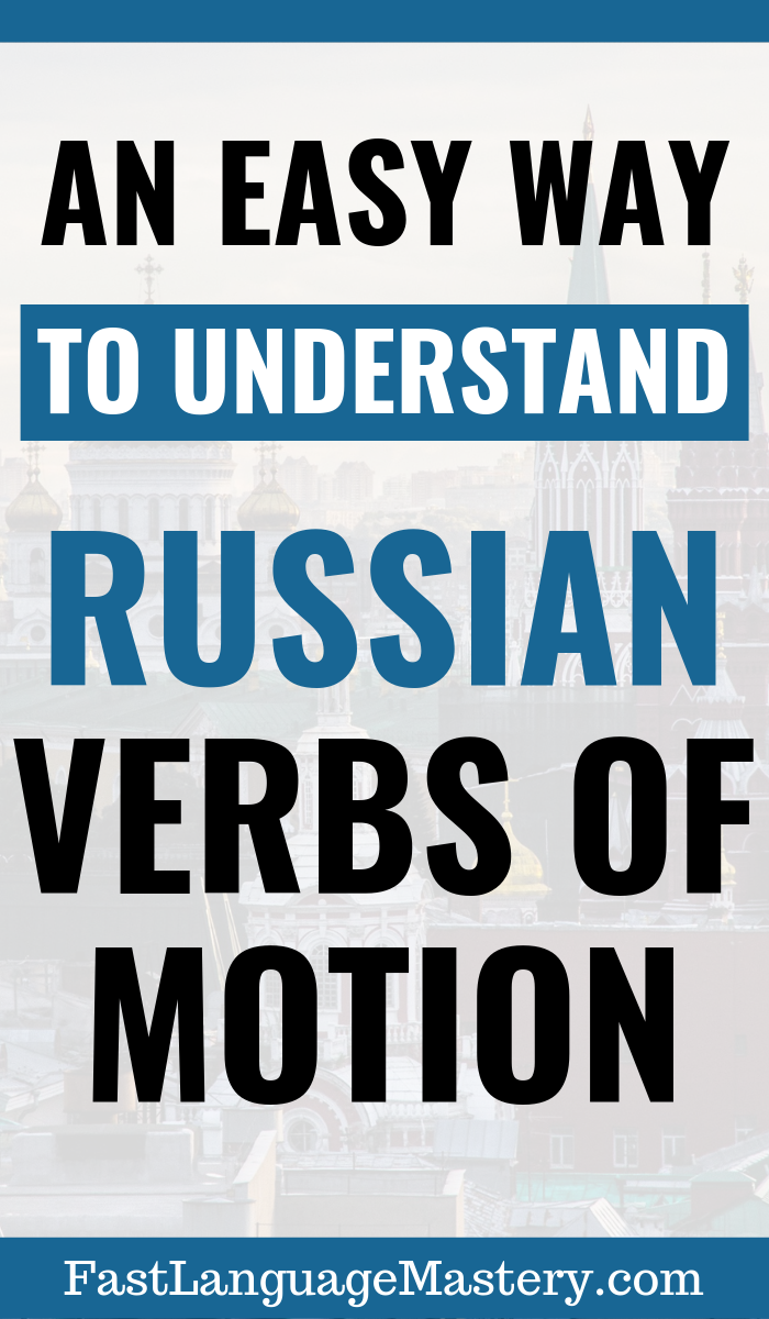 An easy way to understand Russian verbs of motion. Russian language grammar lesson for beginners and advanced learners. #Russian #Russianlanguage #LearnRussian #Russianverbs