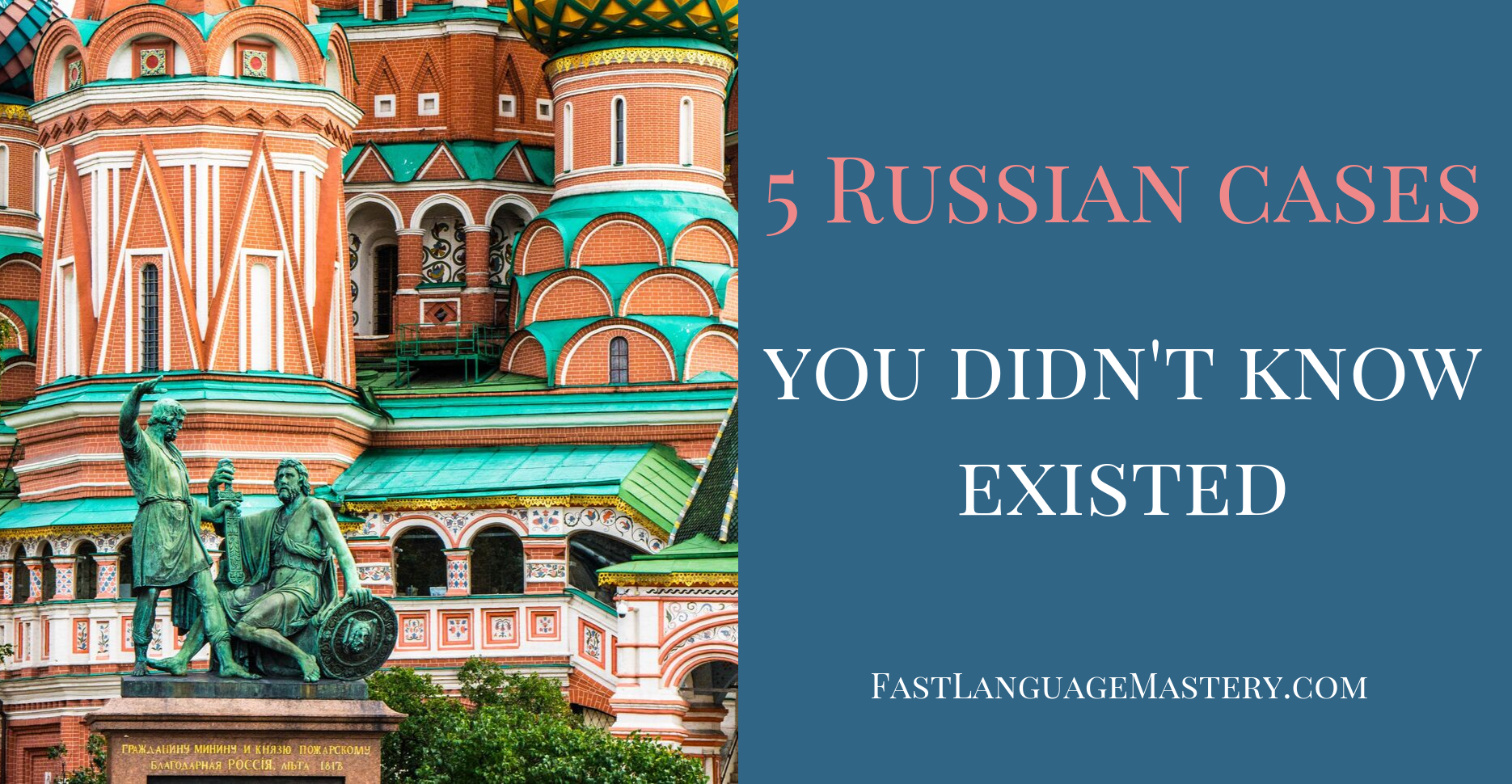 5 Russian cases you didn't know existed