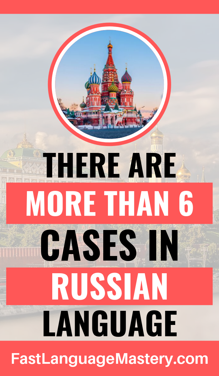There are more than grammatical 6 cases in Russian language. They are locative, translative, waitative, vocative and partitive cases. In this tutorial you will learn more about them, and also will learn how to master the whole case system in Russian language. Click through the pin and get to know how more about learning of Russian cases!