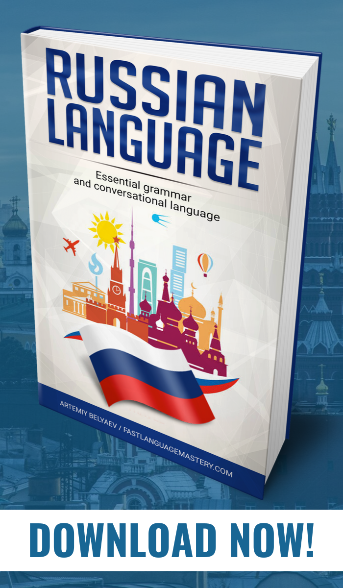 Download the book Russian essential grammar and conversational language now!