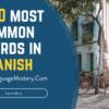 400 most common Spanish words